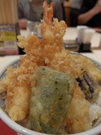 【松屋フーズ】てんぷら ヽ松 天丼(梅)【天ぷら業態一号店】 - 食欲記(物欲記)