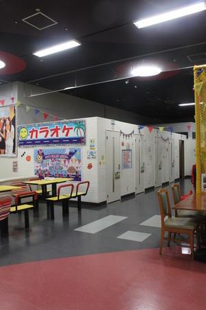 KID'S US.LAND - すっとんきょう。のタイ駐在嫁→横浜主婦としての日々