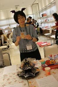 アイシングクッキー&ミニカップケーキ講座~ハロウィンバージョン~開催しました ♪ - ずっと飾って楽しめる♪シュガークラフトケーキデコレーター らぶのブログ