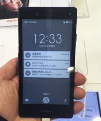 ドコモの650円スマホ MONO MO-01J 発売日から機種変更も端末購入サポート扱いに - 白ロム転売法