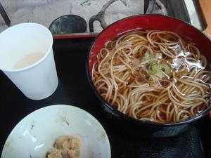 弘前 3 - カフェミルマウンテン
