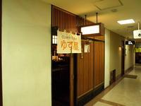 札幌 スープカレー&BAR ゆず屋 (角煮厚切りポーク&ベジタブル) - 苫小牧ブログ