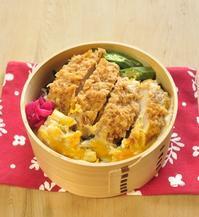 カツ丼弁当 - 家族へ 健康弁当
