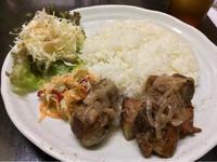グリオ - 一獣三菜
