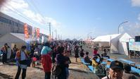 九州 食の収穫祭in福津2016 - カバのアイス屋さん