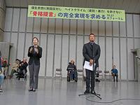 「骨格提言」大フォーラム テントひろば 警視庁緊急抗議行動 - ムキンポの exblog.jp