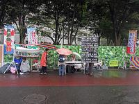 テントひろば 狭山事件 平野悠✘ピースボート カメコレ - ムキンポの exblog.jp
