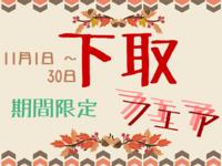 恒例:秋のイベントのお知らせ - 鎌倉靴コマヤblog