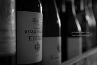 Wine des Mami(ワインデマミ) - オデカケビヨリ