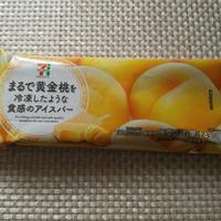 愛すラブ❤まるで黄金桃を冷凍したような食感のアイスバー - 料理研究家ブログ行長万里  日本全国 美味しい話