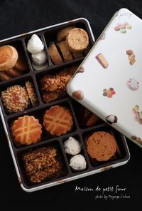今日はおうちで♪ - フランス菓子教室 Paysage Calme
