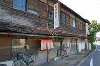 倉敷(萬福食堂) - 古今東西風俗散歩(町並みから風俗まで)