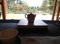 2016年11月の藤田記念庭園茶会 開催のお知らせ - Tea Wave  ~幸せの波動を感じて~