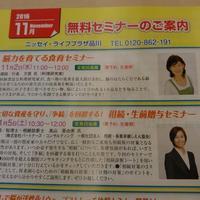 脳力を育てる食育セミナー - 料理研究家ブログ行長万里  日本全国 美味しい話