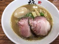 金沢(有松):麺や 福座(フクゾ)「二代目 福座ラーメン」 - ふりむけばスカタン