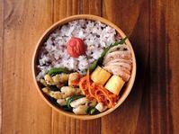 11/2(水)鶏とピーマンの塩炒め弁当 - おひとりさまの食卓plus