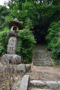 太平記を歩く。 その33 「五社八幡神社」 神戸市北区 - 坂の上のサインボード