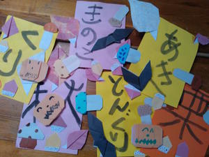 Creations activites peri-educatives - Bonne idee !!