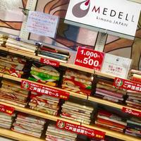 《アクア店》カープ☆声援ありがとうセール☆本日最終日 - MEDELL STAFF BLOG