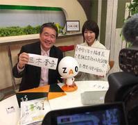 【J-com番組「札幌人図鑑」11.30〜WEB出演】 - 性能とデザイン いい家大研究