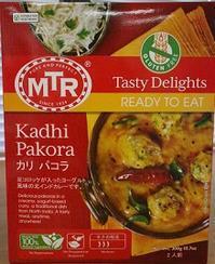 インド・パキスタン・レトルトカレーで勉強をしよう:カディ・パコラとカレレ・キーマ - kimcafeのB級グルメ旅