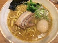 金沢(長町):豚蔵(せせらぎ通り店) 「豚骨醤油ラーメン」 - ふりむけばスカタン