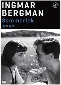夏の遊び(Sommarlek) - Journey