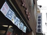 【台東区】本日11月5日の催し物 - 大和雅子の日々、日常のあれこれ