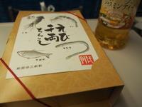 京都旅 2016 その1 - 4EVER PRINCESS