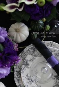 ハロウィン女子会のランチは・・・♪ - フランス菓子教室 Paysage Calme
