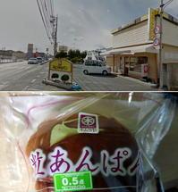 やっぱり美味しい木村屋のパン - のうきんとと