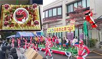お誕生日 - 西村電気商会|東近江市|元気に電気!