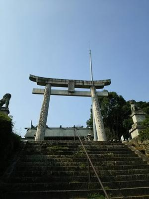 八景山公園  - oms