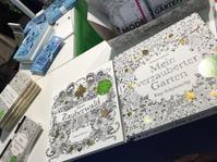 フランクフルトブックフェア 塗り絵もたくさん! - オトナのぬりえ『ひみつの花園』オフィシャル・ブログ