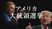 大越健介さん - 土竜のトンネル
