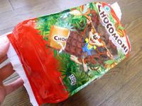 チョコレートシリアル チョコモーニ - 池袋うまうま日記。