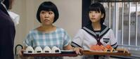 映画:『退屈な日々にさようならを』日本各地で上映 - 地獄のけだまゾーン