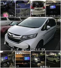待望の新車が納車になりました〜\(^_^)/ - 毎日を素敵に・・・