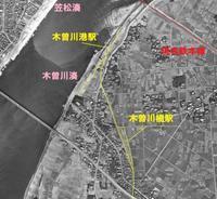 尾西線木曽川港駅 - 城東電軌