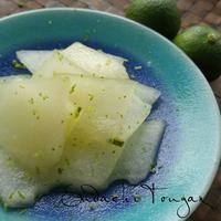 大好評の「冬瓜のすだちピクルス」 - 料理研究家ブログ行長万里  日本全国 美味しい話