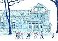 旧松本高等学校(松本建物シリーズ) - たなかきょおこ-旅する絵描きの絵日記/Kyoko Tanaka Illustrated Diary