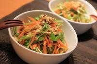 にんじんと水菜と胡桃のサラダ - うひひなまいにち
