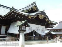 靖国神社【イムの人 さん】 - あしずり城 本丸