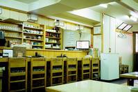 車検終了と昭和な和食店 - 照片画廊