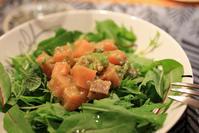 にんじんドレッシングで アボカドと鮭のサラダ - うひひなまいにち