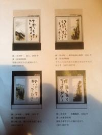 結婚式とじいさんの絵 - 井口克彦の仕事嫌いなスナフキン