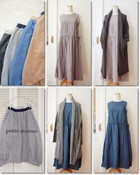 petite mamanさんのワンピースとバルーンスカート* - Ange(アンジュ) - 小林市の雑貨屋 -