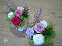 プチギフト~結婚のお祝い - 『 花*生活の愉しみ 』