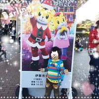 2016 しまじろうのクリスマスコンサート。 - チャーコの徒然日記