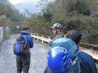 弥山川双門ルート 断崖絶壁の難コースと言われる所以 - 関西登山 旅行記のブログ「へたれな休日」